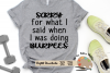 funny workout shirt svg Funny gym tank, funny exercise quote example image 1