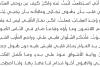Maharah - Arabic Typeface example image 7