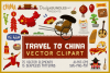 Travel to China Vector Clipart and Seamless Pattern example image 1