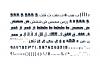 Khorafi - Arabic Font example image 11