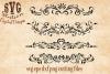 Four Ornamental Flourish Borders Cut File example image 1
