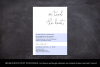 We Tied the Knot Invitation Template, Elopement Reception example image 4