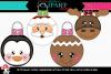 Christmas Ornament Bundle example image 1