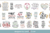 The Scripture SVG Bundle | Bible Verses SVGs example image 2