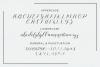alyana script example image 13