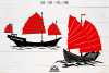 Chinese Traditional Ship Junk Boat Svg Design example image 2