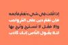 Lafeef - Arabic Typeface example image 11