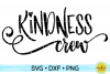 KINDNESS BUNDLE | ANTI-BULLYING | 15 DESIGNS | SVG DXF PNG example image 9