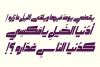 Makeen - Arabic Font example image 7