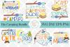 Bizzy Lou Big One SVG Bundle I Huge SVG Bundle I 200 Designs example image 25