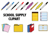 School Supplies Clipart example image 1