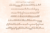Seville Script Fonts example image 9