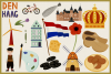 Netherlands Vector Clipart and Seamless Pattern example image 3