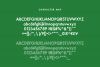 Striped & Solid - A Christmas Font Duo example image 2