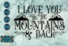 I Love You To The Mountains & Back example image 3