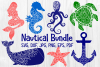 The Incredible Bundle - SVG Cut Files example image 12