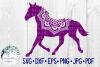34 File Huge Mandala Animal SVG Cut File Bundle example image 18