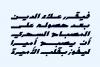 Mawzoon - Arabic Font example image 14