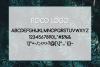 Poco Logo example image 4