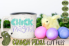 Chick Magnet Easter / Spring SVG Cut File example image 1