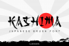 Kashima - Japanese Brush - example image 1