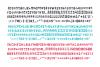 Crackalackin Font Set example image 7