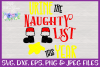 Urine the Naughty List SVG - Christmas Toilet Paper Design example image 3