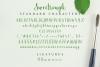 Sweetrough example image 9