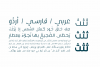 Bareeq - Arabic Typeface example image 2