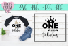 One and fabulous | Birthday | SVG Cutting File example image 1