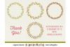FLORAL MEGA BUNDLE 30 wreath, laurel, heart leaf frames SVG example image 4
