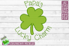Papa's Lucky Charm - St Patrick's Day SVG File example image 2
