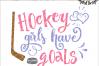 Hockey Girls EKG SVG - png - eps - dxf - ai - fcm - Hockey SVG - Silhouette - Cricut - Scan N Cut - Girly Hockey SVG example image 1