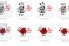 Hot Ramen Club - SVG-EPS-JPG-PNG example image 2