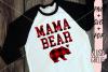 Mama Bear PNG, SVG, PDF example image 1