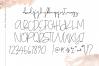 Chic - Handwritten Script Font example image 8