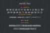 Houston Italic Font Family example image 3