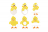 Easter Chick SVG Monogram Quotes in SVG, DXF, PNG, EPS, JPEG example image 2
