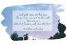 Sky - Handwritten Script Font example image 3