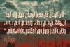 Wafir - Arabic Typeface example image 5
