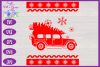 Christmas SVG - Ugly Sweater Party Shirt Design example image 5