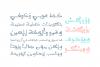 Mozarkash - Arabic Font example image 2