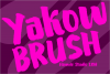 Yakow BRUSH example image 1