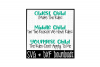 Sibling SVG * Oldest Child * Middle Child * Youngest Child Cut File example image 1