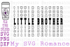 Little Brother Word Mirror - SVG, PNG, DXF - Sublimation example image 1