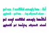 Enferad - Arabic Font example image 5