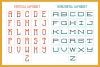 Magical Monogram Maker - DIY intertwined/interlocking SVG example image 4