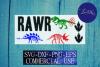 DInosaur, dinosaur bundle, trex, birthday, room decor, shirt example image 1