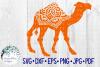 34 File Huge Mandala Animal SVG Cut File Bundle example image 11
