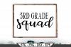 3rd Grade Squad for Third Grader SVG example image 1